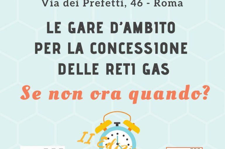 WORKSHOP ANCI LAZIO: LE GARE D'AMBITO PER LA CONCESSIONE DELLE RETI GAS