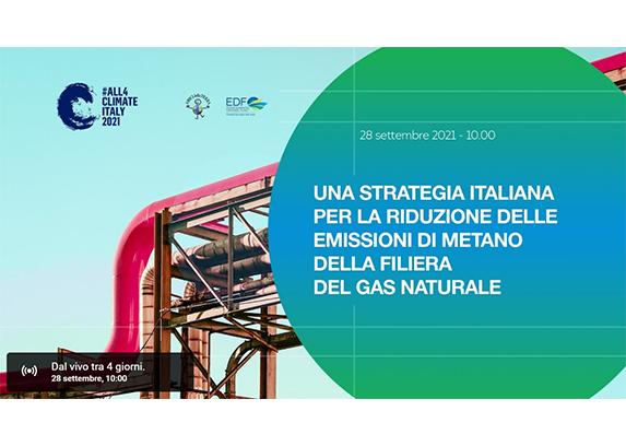 Verso una strategia italiana per la riduzione delle emissioni di metano della filiera del gas naturale